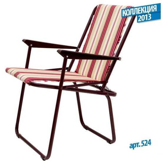 Кресло складное «Фольварк» с матрасом 1 см фото