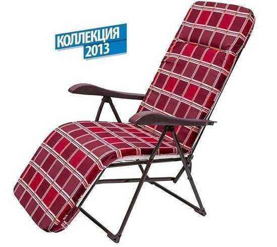 Кресло - шезлонг «Альберто - 3» с272а фото