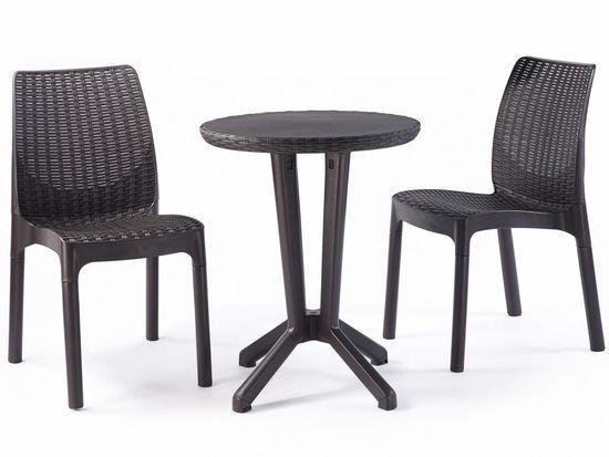 Комплект садовой мебели Bistro Set фото