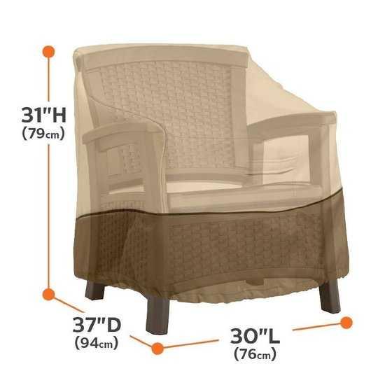 Фото №4 Чехол для стула и кресла