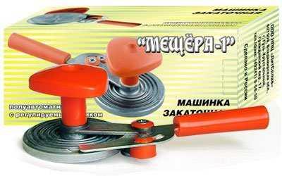 Машинка закаточная МЕЩЁРА-1 (полуавтоматическая) фото
