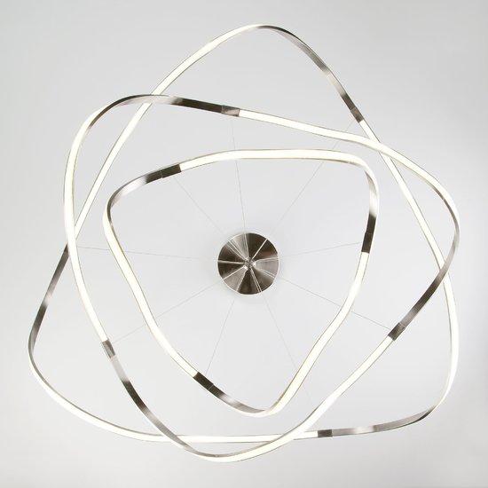 Фото №4 Светодиодный подвесной светильник 90109/3 сатин-никель