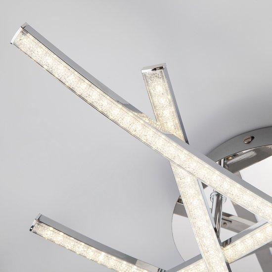 Фото №5 Светодиодный потолочный светильник 90107/6 хром