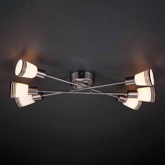 Фото №3 Потолочный светильник 30132/6 сатин-никель