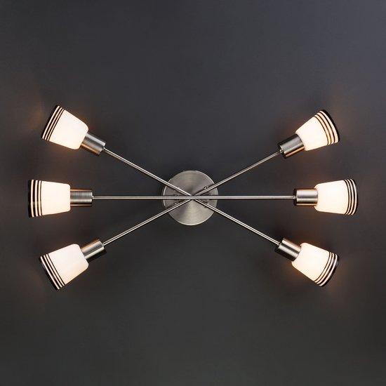 Фото №4 Потолочный светильник 30132/6 сатин-никель
