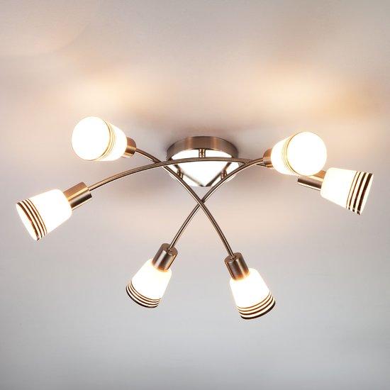Фото №5 Потолочный светильник 30131/6 сатин-никель