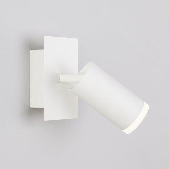 Фото №4 Светодиодный настенный светильник с поворотным плафоном 20067/1 белый
