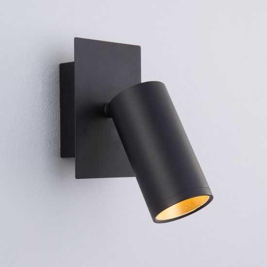 Светодиодный настенный светильник с поворотным плафоном 20066/1 черный/золото фото