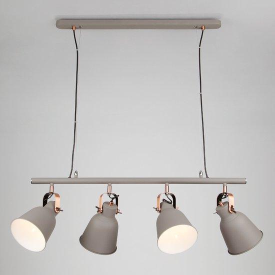 Фото №3 Подвесной светильник 50083/4 серый