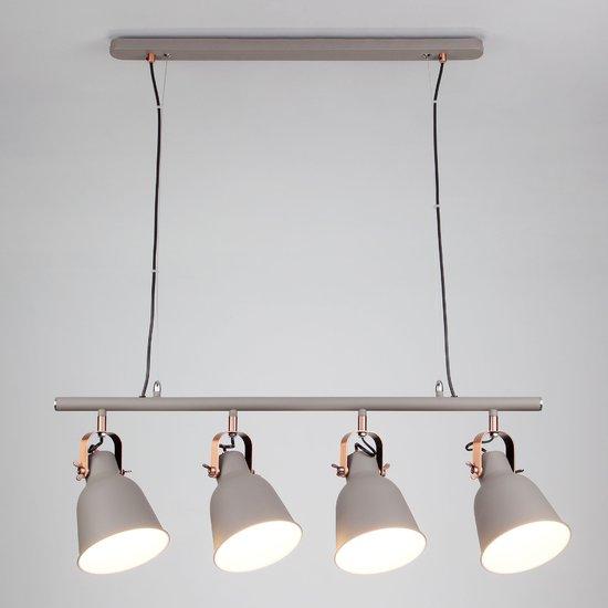 Фото №4 Подвесной светильник 50083/4 серый