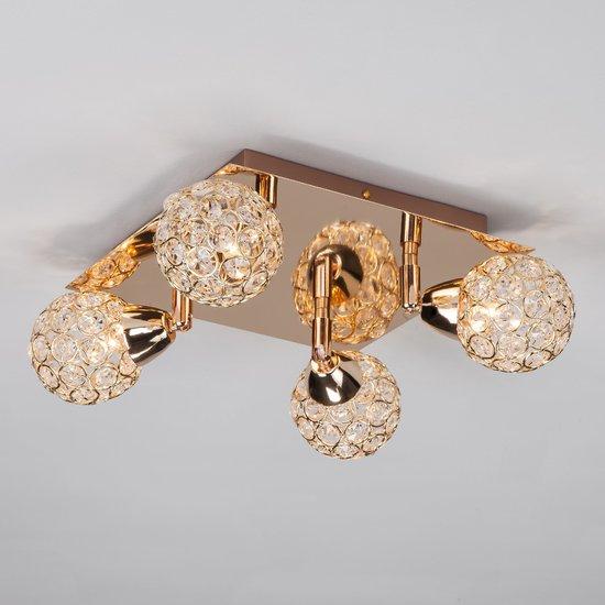 Фото №3 Потолочный светильник с поворотными плафонами 20042/4 золото