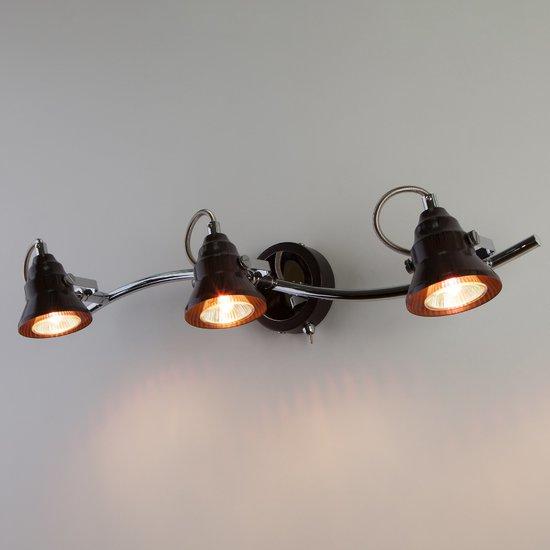 Фото №3 Настенный светильник с поворотными плафонами 20062/3 хром/венге