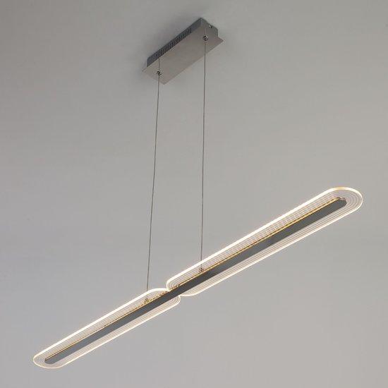 Фото №3 Светодиодный подвесной светильник 90073/2 хром
