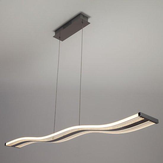 Фото №3 Светодиодный подвесной светильник 90071/1 хром