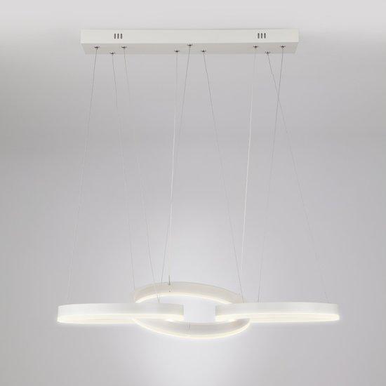 Фото №3 Светодиодный подвесной светильник 90070/3 белый