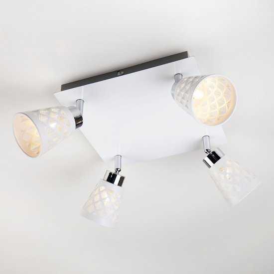 Фото №2 Потолочный светильник с поворотными плафонами 20060/4 белый