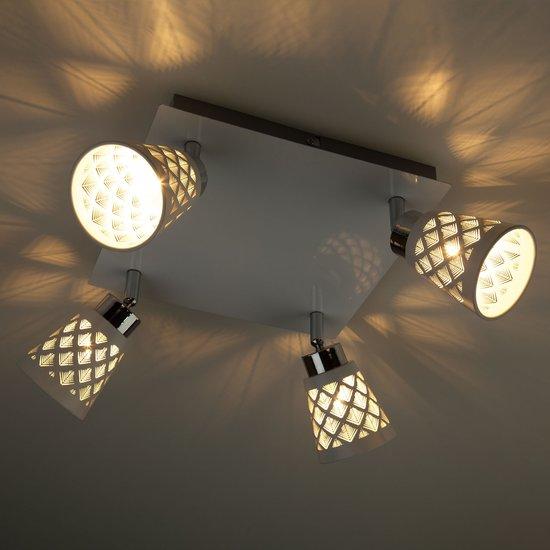 Фото №6 Потолочный светильник с поворотными плафонами 20060/4 белый