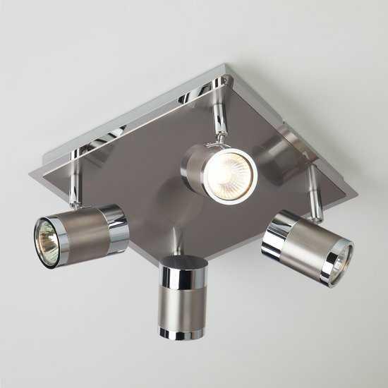 Фото №2 Потолочный светильник с поворотными плафонами 20058/4 перламутровый сатин