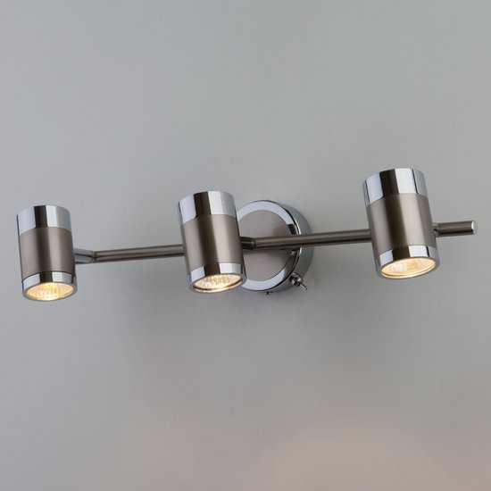 Фото №2 Настенный светильник с поворотными плафонами 20058/3 перламутровый сатин
