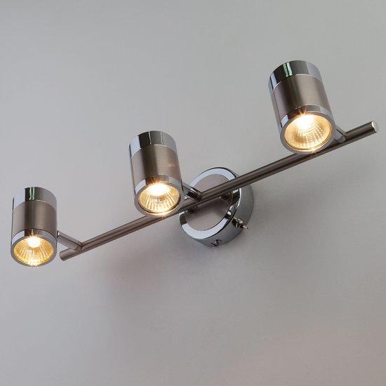 Фото №4 Настенный светильник с поворотными плафонами 20058/3 перламутровый сатин