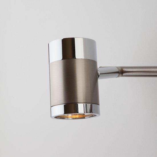 Фото №5 Настенный светильник с поворотными плафонами 20058/3 перламутровый сатин