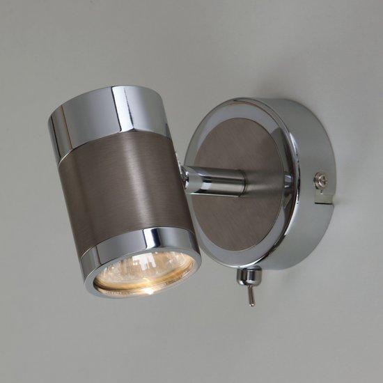 Фото №3 Настенный светильник с поворотными плафонами 20058/1 перламутровый сатин