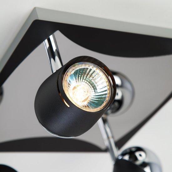Фото №3 Потолочный светильник с поворотными плафонами 20057/4