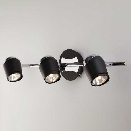 Фото №2 Настенный светильник с поворотными плафонами 20057/3 хром/черный