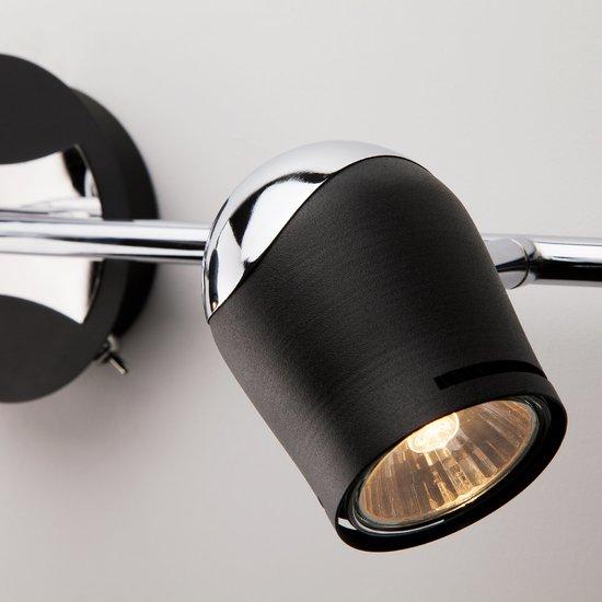 Фото №4 Настенный светильник с поворотными плафонами 20057/3 хром/черный