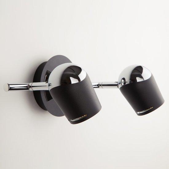 Фото №3 Настенный светильник с поворотными плафонами 20057/2 хром/черный