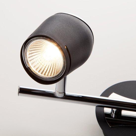 Фото №4 Настенный светильник с поворотными плафонами 20057/2 хром/черный