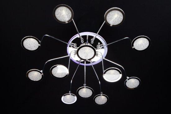 Фото №3 Люстра потолочная со светодиодной подсветкой 80109/12 хром