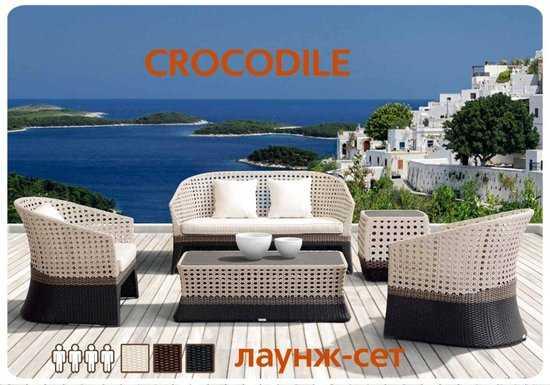 Комплект мебели из ротанга CROCODILE-202130 лаунж сет фото
