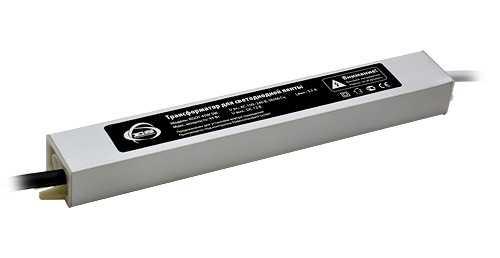 Трансформатор для светодиодной ленты 12V 45W IP65 KGDY-45W SW фото