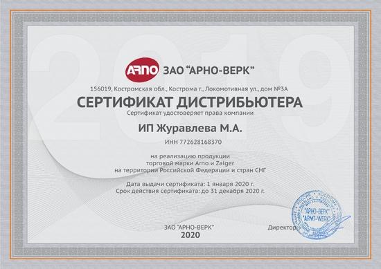 Фото №16 Садовые качели ОАЗИС ЛЮКС 2020