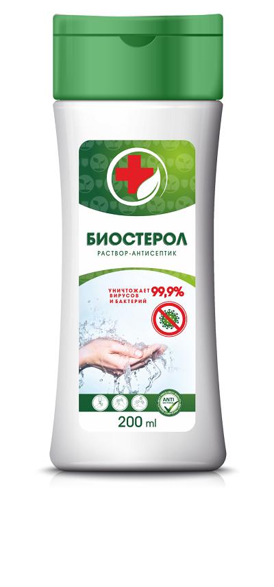 Фото №2 Cпиртовой антисептик для рук и поверхностей  БИОСТЕРОЛ_200 мл
