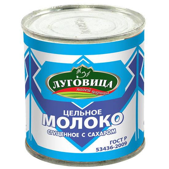 Молоко цельное сгущенное с сахаром ГОСТ 53436-2009 фото