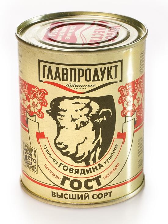 """Фото №2 Говядина тушеная """"Главпродукт"""" 338 г"""