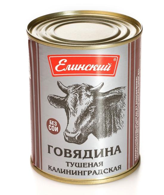 """Фото №2 Говядина тушеная Калининградская  """"Елинский"""" 338 г"""