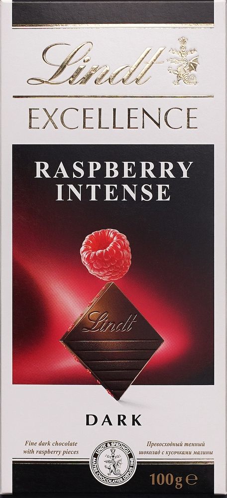 Фото №3 Шоколад Lindt Excellence Raspberry Intense Dark 100 г