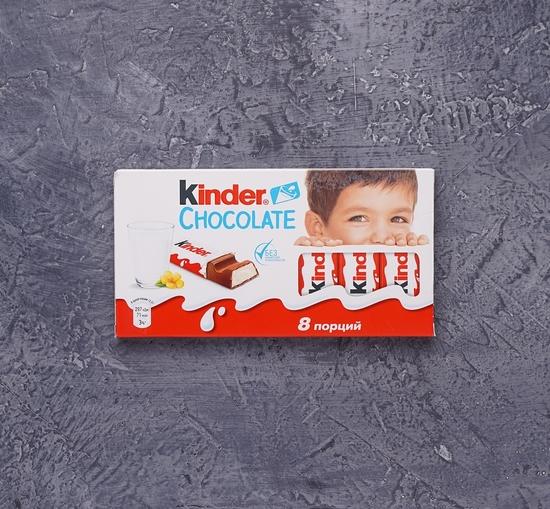 Фото №2 Шоколад Kinder 8 порций 100г