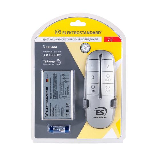 Фото №4 3-канальный контроллер для дистанционного управления освещением Y10