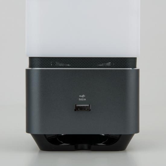Фото №5 Smart-лампа с Bluetooth-колонкой 80418/1 серебристый