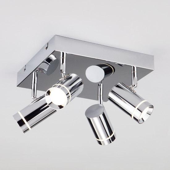 Фото №2 Потолочный светодиодный светильник с поворотными плафонами 20064/4 LED хром