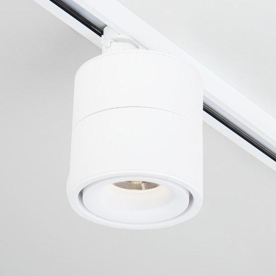 Фото №3 Светильник потолочный светодиодный Klips Белый 15W 4200K LTB21