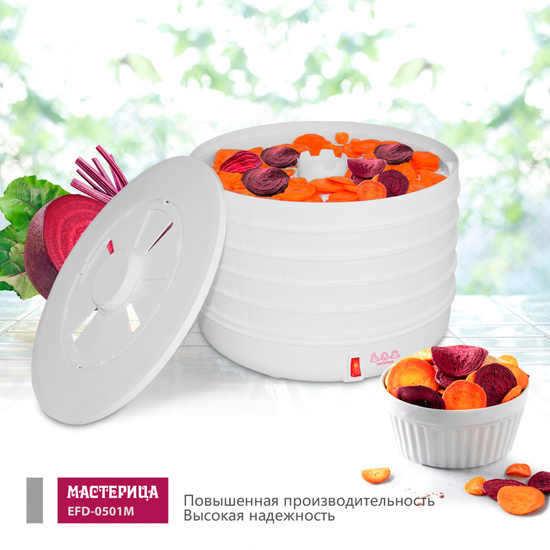 Фото №7 Сушилка для овощей и фруктов Мастерица EFD-0501M