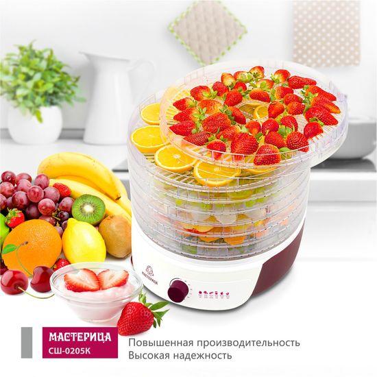 Фото №8 Сушилка для овощей с функцией йогуртница Мастерица СШ-0205К