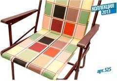 Фото №3 Кресло складное «Фольварк» с матрасом 1 см