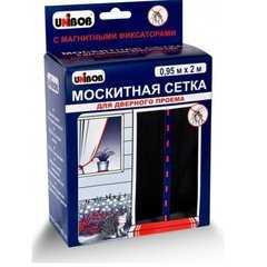 Фото №2 Москитная сетка-шторка на дверь