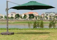 Фото №6 Садовый зонт  А002-3000